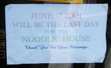 sign announcing the closure of the Fremont Noodle House